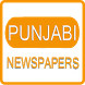 All Punjab News Papers by appityy