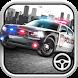 Squad police car simulator 3D by BGame ltd