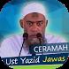 Ceramah Ust Yazid Bin Abdul Qadir Jawas