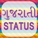 Gujarati Status Latest by Loard Ganesh Photos,Arati,Ganesh Wallpaper HD
