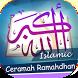 Kumpulan Ceramah Ramadhan by Islamic Religius App
