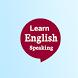 Learn English Speaking by Engineering Hub