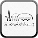 Masjid Annur by My Apps Tools