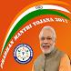Pradhan Mantri Yojana 2017 by Mayur Infotech Apps