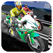 Drag Racing Street Bike Racer by Stimulating Software