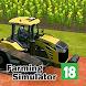 Trick Farming Simulator 18 Game 2018 Update