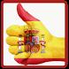 Испанский для лентяев by LittleJuice