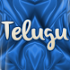 Best Of Telugu by AppRise