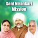 Sant Nirankari Mission (SNM)