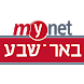 מיינט באר שבע by Bosonet LTD