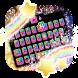 Rainbow Glisten Keyboard Theme