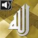 Asmaul Husna Audio by App Race