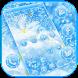 Blue Diamond Theme Wallpaper Glitter by Trusty Rabbit Studio