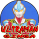 Trick Ultraman Ginga by Durable