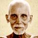 Annamalai Swami Quotes advaita by Live and Dare