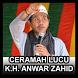 CERAMAH LUCU K.H. ANWAR ZAHID by pakyoodev