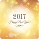 اجمل مسجات راس السنة 2017 by Popapps.Develop