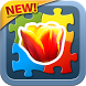 Tulip Jigsaw Puzzles by Apps for Work & Play!