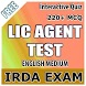 LIC AGENT TEST ENG MED by Learn with Quiz