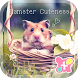 Cute Theme-Hamster Cuteness- by +HOME by Ateam