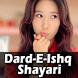 Dard-E-Ishq Shayari by AppStatusShayari