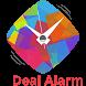 DesiDime Deal Alarm by Desidime.com