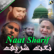 Naat Sharif by Apps MzM