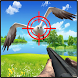 Birds Hunter 2 by CAD CAM Macro