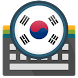 Kamus Indonesia Korea by dreamtrue