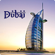 Dubai Wallpaper HD – Latest City Collections by App Appa