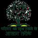Parivar Ko Khus Rakhne Ke Upay by Fireball Technologies