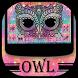 Colorful Owl Keyboard Theme by Kika Theme Studio