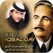 Iqbal Day Photo Frames