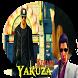 Yakuza kiwami guide by AzliApps
