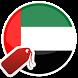 Online Shopping Dubai - UAE by Waqar Ul Haq