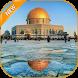 خلفيات المسجد الأقصى HD by Dev.Online