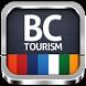 Buffalo City Tourism by West24