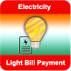 Electricity Light Bill Payment by Mobile apps tech
