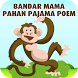 Bandar Mama Pahan Pajama Poem Videos Hindi by Gianni Church