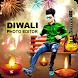 Diwali Photo Frames - Diwali Photo Editor by DaglocApps