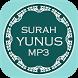 Surah Yunus Mp3 by BLACKSWAN