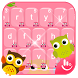 Night Owl Keyboard Theme by Love Free Themes