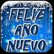 Frases de Feliz Año Nuevo 2018 by Creative Image Apps