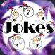 Xmas Santa Claus Jokes by CSSEnt