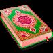 AlQuran 60 Juz Offline Read : mp3 free