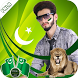 PMLN Profile Pic DP Maker 2017 by Simple Developerz