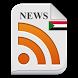 Sudan News Alerts by Alles Web.eu