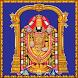 Namo Venkatesha Tamil by RAMANA RAO P. R.