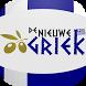 De Nieuwe Griek Poeldijk by Appsmen