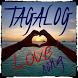 Tagalog love song